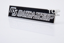 Самоклеящиеся эмблема Chevrolet в эластичной смоле. Размер 100 * 24 mm.