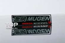 3D Эмблема - Модель Мюген Мотор Спортс - Тюнинг Хонда. Размер 100 * 24.