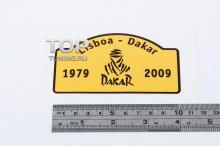 Самоклеящиеся эмблема Lisboa - Dakar 1979-2009.