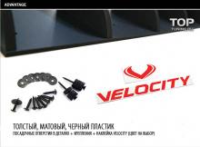 Универсальный диффузор заднего бампера VELOCITY VORTEX GENERATOR - 5 вариантов.