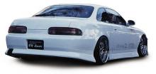 Задняя юбка - Обвес BN Sports на Toyota Soarer III или Lexus SC I.