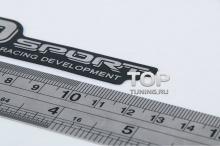 Никелевая эмблема - Модель TRD Sport - Тюнинг Тойота. Размер 120 * 21мм.