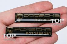 Комплект эмблем с эффектом 3D - Модель Porsche Motorsport - Размер 60 * 14.