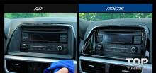 Облицовка центральной консоли - Модель Skyactiv Premium - Стайлинг Мазда СХ-5.