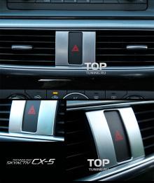 Накладка на аварийную кнопку - Модель Skyactiv Premium - Стайлинг Мазда СХ-5.