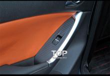 6407 Молдинг окантовки подлокотника Skyactiv Premium на Mazda CX-5