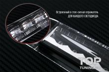 6427 Универсальный стоп сигнал FXX Crystal - 420 x 45 mm