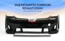 6435 Задний бампер Power DM на Renault Logan