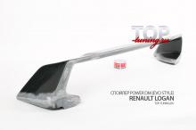 Спойлер крышки багажника - Модель Power DM (Evo Style) - Тюнинг Рено Логан (рестайлинг)