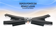 6441 Пороги Power DM ABS на Renault Logan