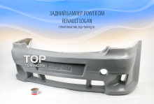Задний бампер - Обвес Power DM - Тюнинг Рено Логан (дорестайлинг)