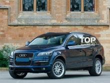 Комплект расширителей арок - Модель S-Line - Тюнинг Audi Q7