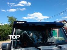 Козырек на крышу с ходовыми огнями - Модель AMG 6x6 - Тюнинг Mercedes W463