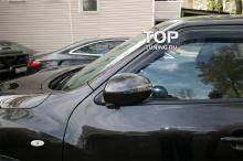 6452 Крышки боковых зеркал с поворотниками на Nissan Juke