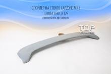 646 Спойлер на стекло Carzone Mk1 на Toyota Celica T23