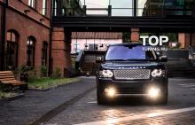 Комплект оптикив передний бампер Verge Classic - Модель HELLA - Тюнинг Range Rover Vogue (3 Поколение, 2-ой рестайлинг 2010, 2012.)
