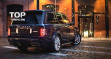 Комплект насадок на выхлопную систему - Модель VERGE Classic - Тюнинг Range Rover Vogue (3 Поколение, 2-ой рестайлинг 2010, 2012.)
