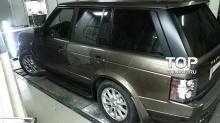 Расширители арок (комплект 14 элементов)  - Модель VERGE Individual- Тюнинг Range Rover Vogue (3 Поколение, 2-ой рестайлинг 2010, 2012.)