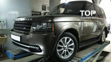 Комплект дневных ходовых огней - Модель VERGE Individual- Тюнинг Range Rover Vogue (3 Поколение, 2-ой рестайлинг 2010, 2012.)