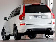 Накладка на задний бампер - Модель X-CAR Sportiv - Тюнинг Вольво XC90 (1 поколение, рестайлинг)
