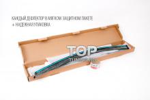Дефлекторы окон - ветровики, с хромированным молдингом и кронштейнами для Мазда CX5