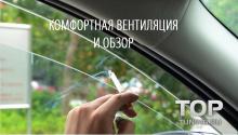 6478 Дефлекторы окон Epic с кронштейнами на Mazda CX-5