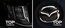 Декоративные накладки на рулевое колесо - Модель Skyactiv Premium - Стайлинг Мазда 6 GJ.