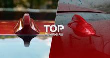 Декоративный плавник на крышу - Модель Shark - Тюнинг Мазда 6 GK (Atenza)