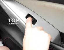 6483 Декоративные накладки на панель подлокотника Guardian на Mazda 6 GJ