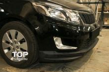 Накладка на передний бампер - Модель Sport Line - Тюнинг Киа Рио 3.