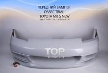 649 Передний бампер - Обвес Trial на Toyota MR-S new