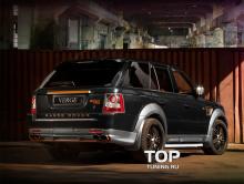 6495 Накладка на задний бампер VERGE на Land Rover Range Rover Sport L322