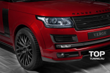 Комплект обвеса - Модель VERGE - Тюнинг Range Rover Vogue (4 Поколение)