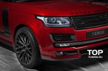 Накладка на передний бампер - Модель VERGE - Тюнинг Range Rover Vogue (4 Поколение)