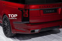 Накладка на задний бампер - Модель VERGE - Тюнинг Range Rover Vogue (4 Поколение)