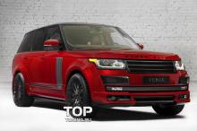 Вставки в воздуховоды - Модель VERGE - Тюнинг Range Rover Vogue (4 Поколение)