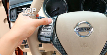 6503 Комплект накладок в салон TECH Design Carbon Style на Nissan X-Trail T32