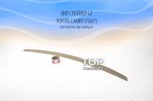 6504 Лип-спойлер GT на Toyota Camry V50 (7)
