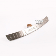 Хромированная защитная пластина заднего бампера из нержавеющей стали - Модель ATENZA - Тюнинг Мазда 6 (2012 по наше время).