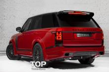 Спойлер пятой двери - Обвес VERGE - Тюнинг Range Rover Vogue (4 Поколение)