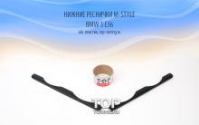 6513 Нижние реснички M-Style на BMW 3 E36