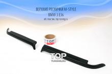 6514 Верхние реснички M-Style на BMW 3 E36