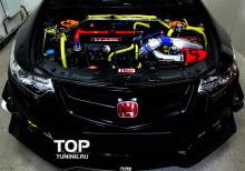 Альтернативная решетка радиатора - Обвес Sport - Тюнинг Хонда Аккорд 8 (Дорестайлинг).