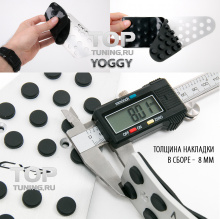 Алюминиевые накладки на педали Yoggy с резиновыми вставками - Тюнинг Мазда CX7