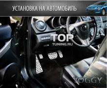 6525 Накладки на педали Yoggy на Mazda CX-7