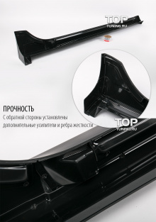6526 Накладки на пороги RPM (ABS) на Mitsubishi Lancer 10 (X)