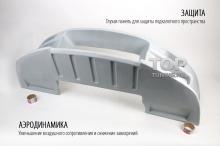 653 Передний бампер - Обвес Do-Luck на Toyota Supra 80