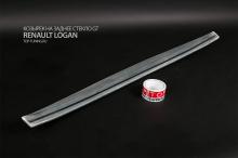 Козырек на заднее стекло - Обвес GT - Тюнинг Рено Логан