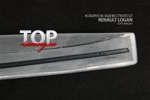 6530 Козырек GT на Renault Logan