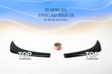 6537 Реснички Jaos на Toyota Land Cruiser 200